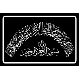 وکتور مذهبی Image